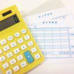 消費税だけじゃない?家計に重要な「所得税」がこう変わる!