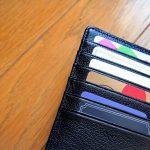 太ったお財布とは今日でサヨナラ!共通ポイントカードと一軍カードで賢く貯める!
