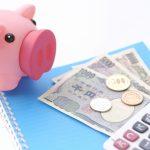 ネット銀行の定期預金が貯金上手への近道だって知ってた?