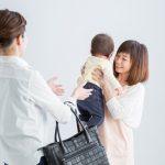子育てママの再就職への道