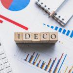 老後のためのもうひとつの年金・iDeCoの節税メリットとは?